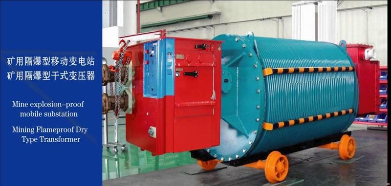 白山KBSG矿用隔爆型变压器